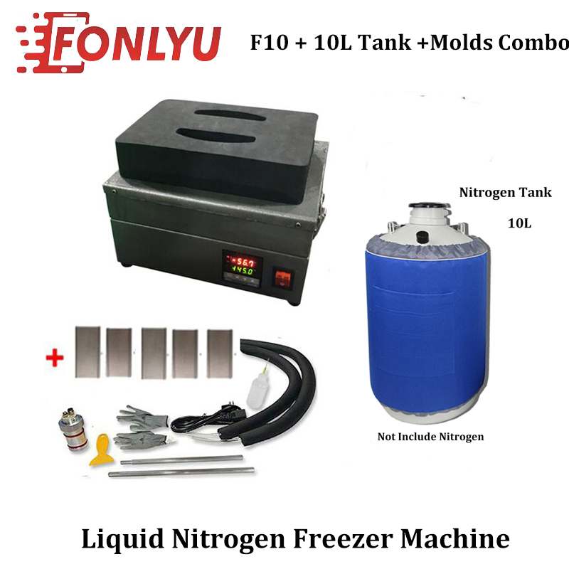 2019  New F10 Mini Liquid Nitrogen Freezer Lcd Screen Separator/ Lcd Separating Machine+tank(empty)+5pcs Mould For Lcd Repair