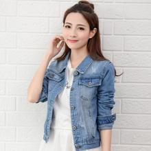 Womens Jacket Light Blue Bomber Short Jeans Casual Ripped Denim Outwear 2XL Slim Long Sleeve Black Jack Coat