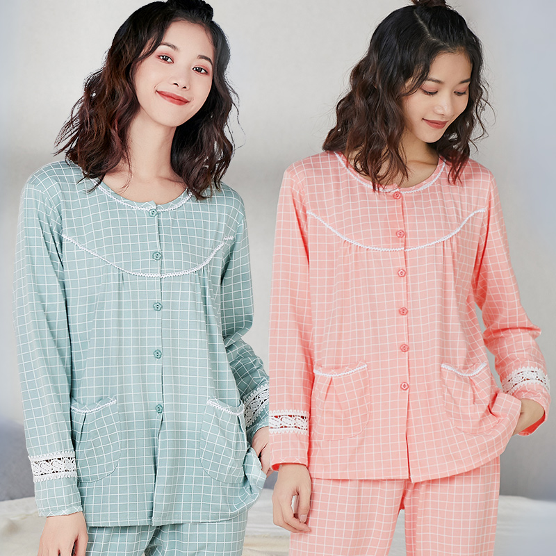 100% Cotton Pajamas Women PJ 2 Pieces Lounge Sleepwear Bedgown for Ladies 2019 Pink Nightgown Home Clothes Pure Cotton Pajamas-in Pajama Sets from Underwear & Sleepwears