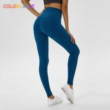 Colorvalue Full Length Version Soft Nylon Gym Fitness Tights Women Stretchy Squatproof Plain Yoga Pants Training Sport Leggings
