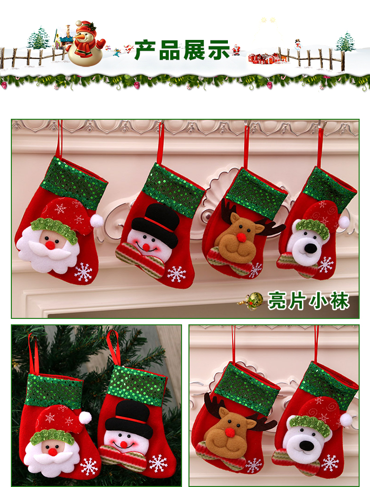 Santa Claus Sequined Stocking Christmas Tree Hanging Socks Ornaments Xmas Gift Bags 2020 Christmas Decorations for Home Navidad 14