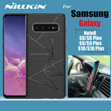 for Samsung Galaxy S10 S9 S8 Plus Case Nillkin Magic Magnetic Wireless Charger Soft TPU Back Cover Case for Samsung S10 S9 S8