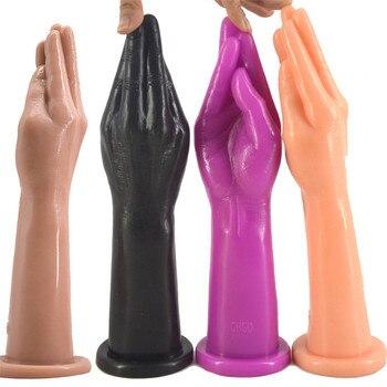 Butt munching thumbs raw tube