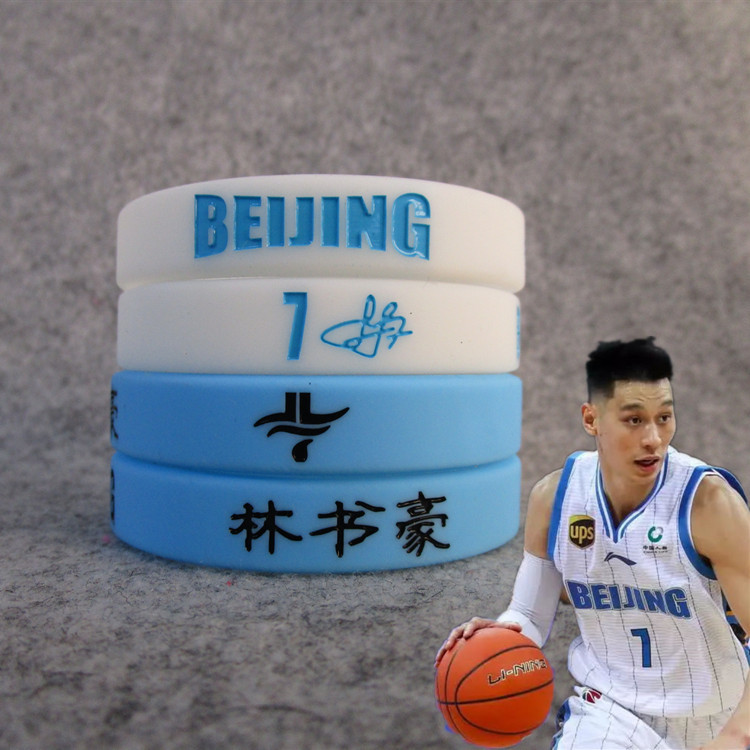 Basketball Star Beijing Shougang No. 7 Jeremy Lin Signature Night Light Bracelet Silica Gel Sports Wrist Strap Fans Accessories