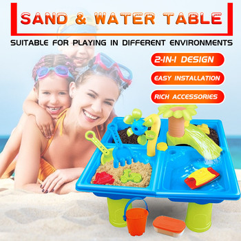25PCS Kids Plastic Sand Pit Set Beach Sand Table Water Play Toy Outdoor Beach Sanding Toys For Children Summer Beach Wholesale 25pcs set kids colorful beach sand mold play set outdoor backyard sandpit toy interactive games
