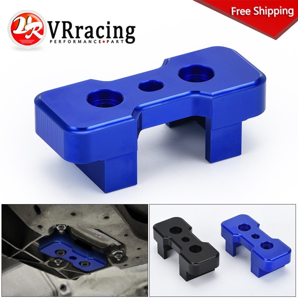 FREE SHIPPING Billet Aluminum Transmission Mount Insert For S-Tronic/Manual FOR B8 Chassis Audi Models VR-TMI01