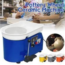 250 Вт/350 Вт 110 В/220 В электрический гончарный круг керамическая машина инструменты DIY студентов гончарный круг для керамической работы глина s