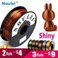 Noulei Quality Brand 3D Printer Filament Silk 1.75 1KG PLA Silky Rich Luster Metal Gold Copper Plastic Filament Materials