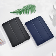 For Apple iPad Mini 1 2 3 Leather Cover Case Ultra Slim Smart Flip for mini2 mini3 Folding Folio Anti-Dust