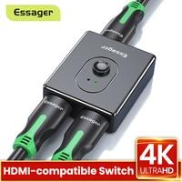Essager-conmutador divisor compatible con HDMI, Adaptador 2 en 1 para PS4 HD TV BOX, 4K, 2,0, 1x2 / 2x1