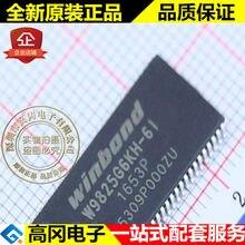 5 peças W9825G6KH-6I W9825G6 TSOP54 256 MHz 166 Mb RAM