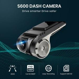 Image 3 - For Junsun V1/V1 Pro Android Multimedia player radio with ADAS Car DVR Camerd dash cam 720p/1080p