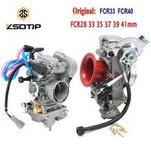 ZSDTRP FCR28 31, 33 размер 35, 37, 39 40 41 мм Keihin Карбюратор fcr FCR39 для CRF450/650 FS450 Husqvarna450 KTM гоночный двигатель добавить Мощность 30
