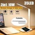 Светодиодный настольный светильник 10 Вт 2 в 1 многофункциональная настольная лампа Регулировка домашнего освещения Быстрая зарядка беспро...