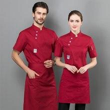 Летняя женская и Мужская Рабочая одежда для кухни ресторана