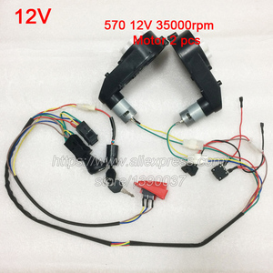 Image 5 - Children electric car DIY accessories wires and gearbox,Self made toy car full set of parts for electric car kids ride on