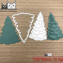 Реюньон Рождественская елка металлические режущие штампы металлическая