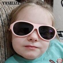 Солнцезащитные очки yameize Детские поляризационные Овальные