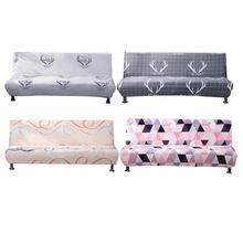 No Armrest Stretch Sofa Cover Slipcover All-Covered Folding Bed Fitted Sheet Universal Towel