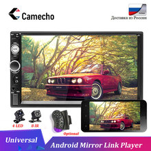 Car Bluetooth Stereo Multimedia Player Touch Screen Player