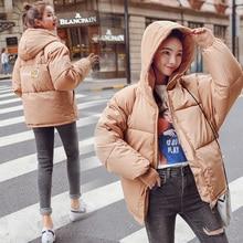 Winter Jacket Female Cotton Short Jackets 2019 New Padded Hooded Warm Parkas Coat Women Autumn Outerwear Plus Size Loose Coats