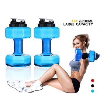 цена на 2.2L Dumbbell Shape Water Jug Plastic Fitness Workout Equipment Multi-Purpose Sports Water Bottle Can Be Used For Family Sport