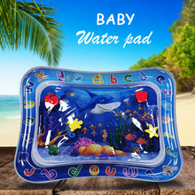 Play-Mat Activity Stimulation Sensory Infant Toddler Baby Inflatable Beach Summer Fun