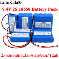 Batteria al litio 7.4V 18650 2S 2.6ah 3ah 6ah 9ah pesca LED luce altoparlante Bluetooth 8.4V batterie di emergenza fai da te con PCB