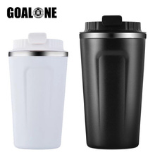 GOALONE 12/17oz Thermo Mug Stainless Steel Vacuum Insulated Coffee Travel Matte Texture Cup with Leakproof Lid