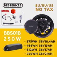 Bafang Motor BBS01B BBS01 36V 250W Mid Drive Motor 8fun Engine Electric Bike Conversion Kit 36V17AH 36V21AH Lithium Battey Kits