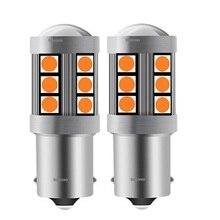 2 шт. Новинка 1156 P21W 7506 BA15S R5W R10W 3030 светодиодный автомобильный тормозной светильник для автомобиля DRL лампа заднего хода поворотники Янтарный ...