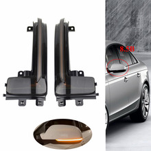 For Audi A3 S3 8P A4 S4 B8 8K ( B8.5 ) Facelift A5 S5 RS5 B8 LED Light Dynamic Turn Signal Mirror Blinker Indicator Side Wing a3 a4 a5 carbon fiber replaced side mirror cover for audi a3 s3 8p a4 b8 s4 rs4 2008 2010 a5 s5 8t 2007 2009