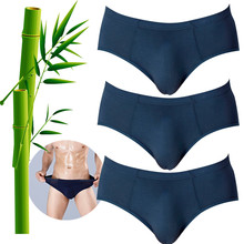 Venda quente de alta qualidade plus size sólido respirável men briefs sexy fibra de bambu roupa interior seda macia legal básica marca calcinha 6xl