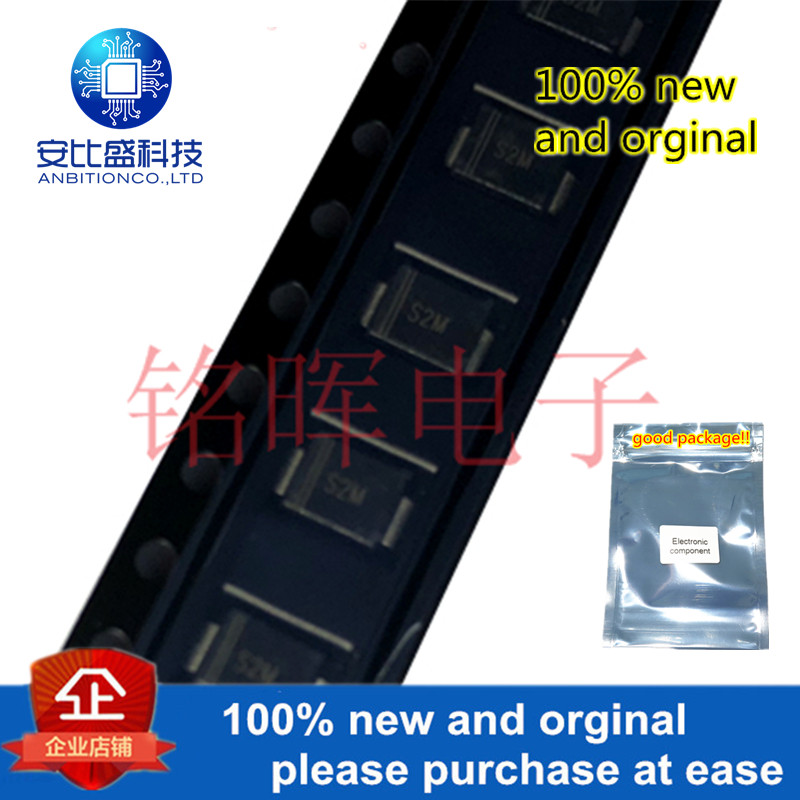 50pcs 100% New And Orgianl RL207 S2M SMB DO-214AA 2A 1000V In Stock