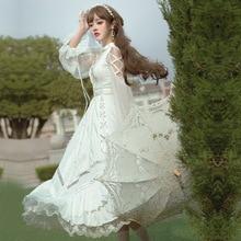 Offer Ceremonie ~ Klassieke Lange Lolita Jurk Elegante Maxi Feestjurk Door Ylf