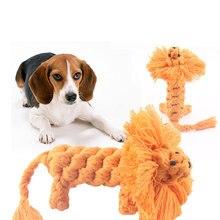 Хлопчатобумажная плетеная игрушка для домашних животных устойчивая