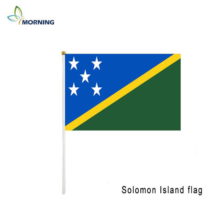 MANHÃ 14*21cm impresso feito sob encomenda Salomão Ilha bandeira agitando