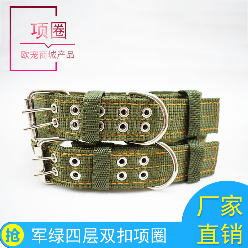 Thick Double Breasted Army Green Canvas Dog Neck Ring/Neck Band/Collar Medium-sized Dog Large Dog Golden Retriever German Shephe