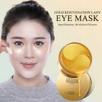60pcs Gold/Seaweed Collagen Eye Mask Moisturizing Sleep Gold Eye Patches Face Anti Wrinkle Anti-Puffiness Dark Circle Gel