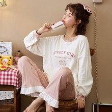 NIGHTWA Sleepwear Set For Women Lovely Pattern Pajamas Cotto