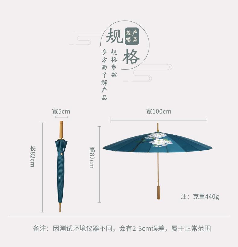 longa ensolarado grande guarda-chuva chinês para presente