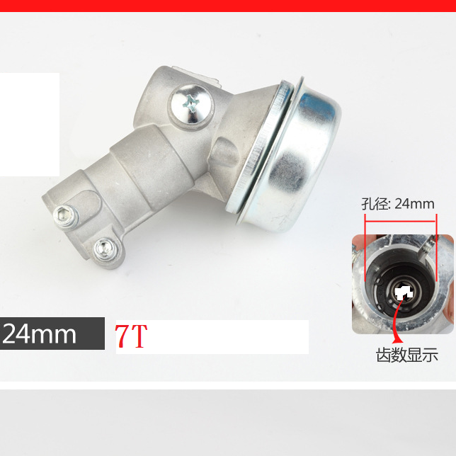 GEAR HEAD ALU. DIA 24MM SPLINE 7T FOR MARUYAMA & MORE BRUSH CUTTER TRIMMERS COMPLETE GEAR BOX STRIMMERS