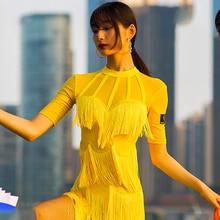 Новое платье для латинских танцев, платье с бахромой для взрослых, желтое платье для сальсы, платье для чаши, танцевальный костюм для сцены, платья для латинских танцев BL2464