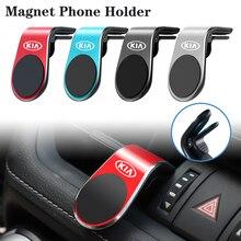1Pcs Auto Accessoires Magnetische Houder Mobiele Telefoon Voor Kia K1 K2 K3 K4 K5 K6 K9 Soul Picanto Rio sportage Ceed Forte Optima Sorento