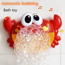Машинка для купания с маленьким крабом машинка мыла игрушка