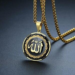 Image 4 - ALLAH paslanmaz çelik kaligrafi disk kolye erkek kolye İslam türk arapça orta doğu müslüman mücevher