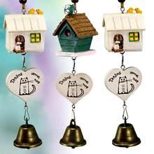 Resina pássaro casa vento carrilhão cobre sino artesanato jardim casa ao ar livre pendurado decoração artesanato presente ornamento decoração do quarto carro