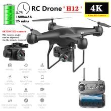 Novo rc drone 4k ajuste elétrico hd câmera uav voar 25 mins quadcopter pro selfie dron vs s32t e58 h31 x5c brinquedo presente para crianças