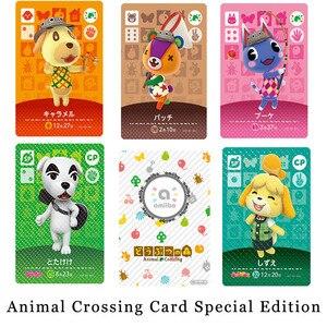 Image 2 - NFC Printing Card for Animal Crossing Sanrio X Whole set 6pcs/lot