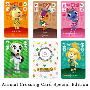 Image 2 - بطاقة طباعة NFC لعبور الحيوان سانريو X set 6pcs كامل/مجموعة